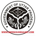 Maharajganj District Court Recruitment
