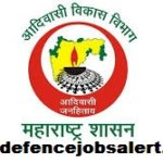 Maharashtra Tribal Development Department Recruitment 2021 - Jobs In Maharashtra