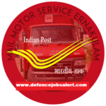 Mail Motor Service Ernakulam Recruitment 2021 - Upcoming Notifications