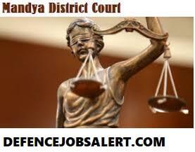 Mandya Court Stenographer Recruitment