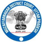 Muzaffarnagar District Court Recruitment 2021 - Upcoming Notification