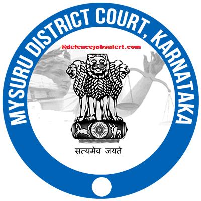 Mysore District Court Recruitment