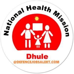NHM Dhule Recruitment