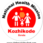 NHM Kozhikode Recruitment 2021 - Upcoming Notifications