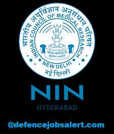 NIN Vacancy