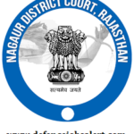 Nagaur District Court Recruitment 2021 - Upcoming Jobs In Rajasthan