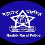 Nashik Rural Police Recruitment 2021 - Upcoming Vacancies