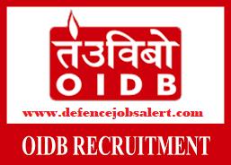 OIDB Recruitment