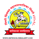 PCMC Recruitment 2021 - 09 Cancer Surgeon, Neuro Surgeon & Other Posts