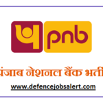 PNB Sweeper Recruitment 2021 Jobs In Punjab National Bank