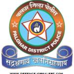 Palghar Police Recruitment 2021 - Upcoming Vacancies