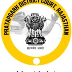 Pratapgarh District Court Recruitment 2021 - Upcoming Jobs In Rajasthan