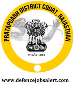 Pratapgarh District Court Recruitment