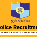 Pune Police Recruitment 2021 - Upcoming Vacancies