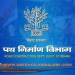 RCD Bihar Recruitment