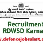 RDWSD Karnataka Recruitment 2021 - Apply For 13 Consultant, Project Manager & Other Posts
