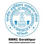 RMRC Gorakhpur Recruitment 2021 - Jobs In RMRC Gorakhpur