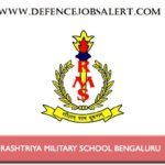 RMS Bangalore Recruitment 2021 - Upcoming Notification