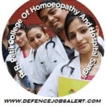RR Patil Homoeopathic College Sangli Recruitment 2021 - New Jobs In Thane