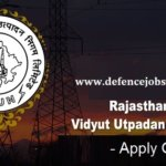 RVUNL Recruitment 2021 - 1075 Jr Engineer, Jr Chemist, AE, Informatics Asst & Other Vacancies