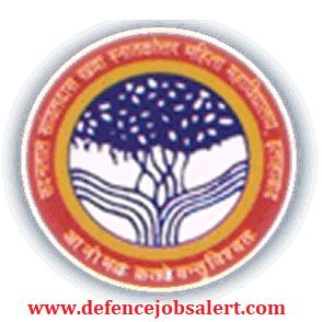 SS Khanna Girls Degree College Recruitment