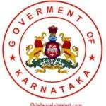 SSLR Karnataka Recruitment 2021 - Latest Upcoming Jobs Notification