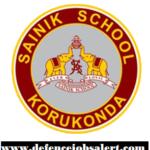 Sainik School Korukonda Recruitment 2021 - Jobs In Sainik School, Korukonda, Vizianagaram, Andhra Pradesh