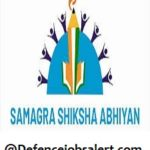 Samagra Siksha Mahasamund Recruitment 2021 - 07 Speech Therapist, Physio Therapist & Other Vacancy | Welcome For New Jobs