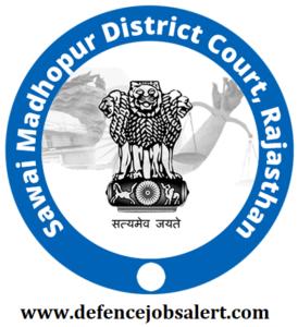 Sawai Madhopur District Court Recruitment
