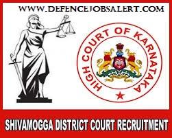 Shimoga District Court Recruitment