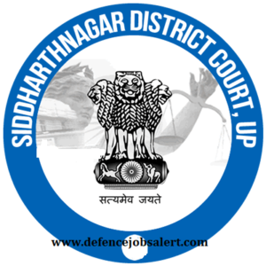 Siddharthnagar District Court Recruitment