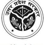 Sonbhadra District Court Recruitment