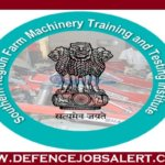 SRFMTTI  Recruitment 2021 - Upcoming Sarkari Naukri