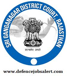 Sri Ganganagar District Court Recruitment