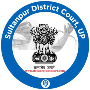 Sultanpur District Court Recruitment