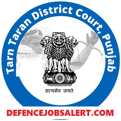 Tarn Taran District Court Recruitment