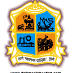 Thane Municipal Corporation Recruitment 2021 - 20 Medical Officer Vacancies