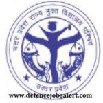 UPSLSA Recruitment 2021 - Jobs In Uttar Pradesh State Legal Services Authority