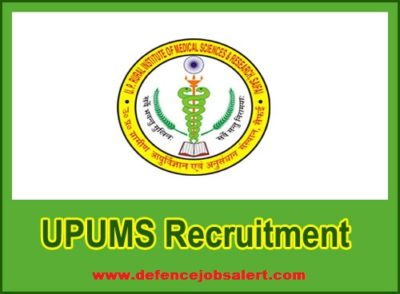 UPUMS Recruitment