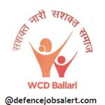 WCD Ballari Recruitment 2021 - 170 Anganwadi Worker & Helper Posts
