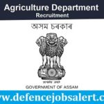 Agriculture Department Assam Recruitment 2021 - 1837 Stenographer, Steno-Typist, Electrician & Other Vacancy | Welcome for New Jobs