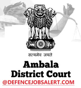 Ambala District Court Recruitment