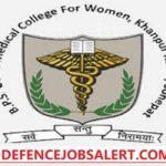 BPSGMC Recruitment 2021 - आगामी नौकरियां