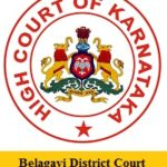 Belagavi District Court Recruitment 2021 - 31 Peon Posts @ districts.ecourts.gov.in