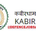 CMHO Kabirdham Recruitment 2021 - @ kawardha.gov.in Latest New Jobs 54 Posts | Welcome New jobs