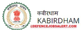 CMHO Kabirdham Recruitment