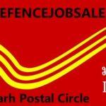 Chhattisgarh Postal Circle Recruitment 2021 - Notification For 1137 Gramin Dak Sevak Posts Check Details Here