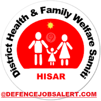 DHFWS Hisar Recruitment