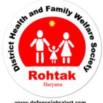 DHFWS Rohtak Recruitment 2021 - Upcoming Latest Notification
