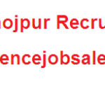 DLSA Bhojpur Recruitment 2021 - 100 Para Legal Volunteer (PLV) Vacancy | Welcome For New Jobs